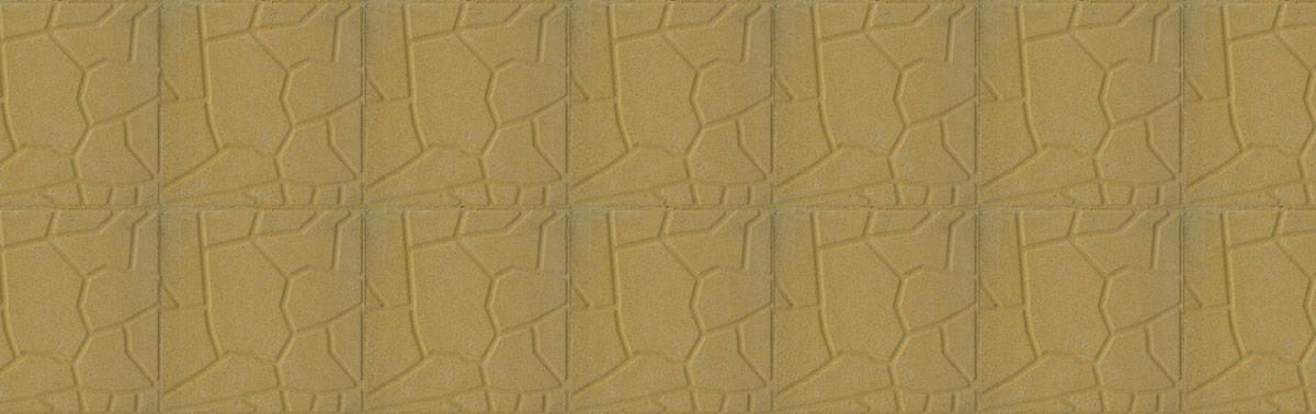 płyty chodnikowe